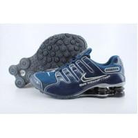 Мужские Кроссовки Nike Shox NZ-65