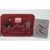 Натуральное средство для повышения потенции FuRunbao-Фужуньбао красный