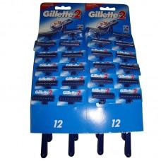 Одноразовые станки бритвы Gillette 2 лезвия (24 шт)