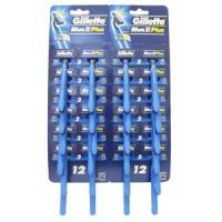 Одноразовые станки бритвы Gillette Blue 2 Plus (24 шт)