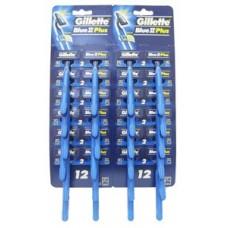 Одноразовые станки бритвы Gillette Blue2 Plus (24 шт)