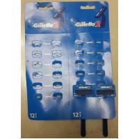 Станки одноразовые бритвенные Gillette 2 лезвия (24 шт)