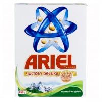 Стиральный порошок Ariel Чистота Deluxe горный родник 450 гр