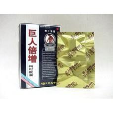 Таблетки для повышения потенции JU REN BEI ZENG