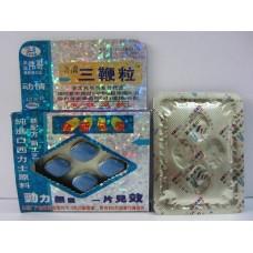 Таблетки для повышения потенции San Bian Li
