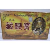 Таблетки для повышения потенции Tibet Bian Bao