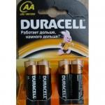 Батарейки Duracell LR6/MN1500 AA Русская упаковка 4 шт