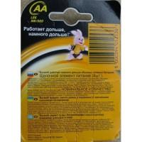 Пальчиковые батарейки Duracell LR6/MN1500 AA Русская упаковка 4 шт