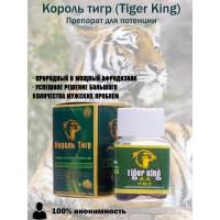 Король Тигр Tiger King Зеленый таблетки для повышения потенции оптом