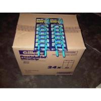 Одноразовые станки бритвы Gillette Prestobarba Ultragrip 2 лезвия (24 шт)