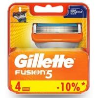 Сменные кассеты картриджи для бритья Gillette Fusion 5, 4 шт