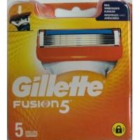 Сменные кассеты картриджи для бритья Gillette Fusion 5, 5 шт