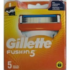 Сменные кассеты картриджи для бритья Gillette Fusion 5, 5 штук оптом