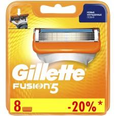 Сменные кассеты картриджи для бритья Gillette Fusion 5, 8 штук оптом