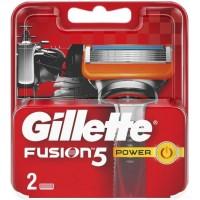 Сменные кассеты картриджи для бритья Gillette Fusion Power 2 шт
