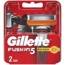 Сменные кассеты картриджи для бритья Gillette Fusion Power 2 штуки оптом