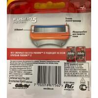 Сменные кассеты картриджи для бритья Gillette Fusion Power 8 штук оптом