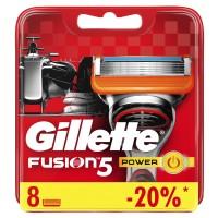 Сменные кассеты картриджи для бритья Gillette Fusion Power 8 шт