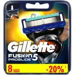 Сменные кассеты картриджи для бритья Gillette Fusion5 Proglide, 8 шт