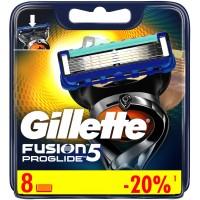 Сменные кассеты картриджи для бритья Gillette Fusion5 Proglide, 8 штук оптом