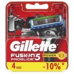 Сменные кассеты картриджи для бритья Gillette Fusion Proglide Power, 4 шт