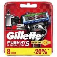 Сменные кассеты картриджи для бритья Gillette Fusion Proglide Power, 8 шт