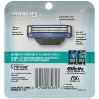 Сменные кассеты картриджи для бритья Gillette Mach3, 4 штуки оптом