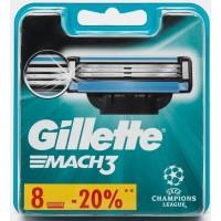 Сменные кассеты картриджи для бритья Gillette Mach3, 8 штук оптом