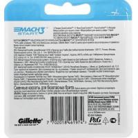 Gillette Mach3 Start Сменные Кассеты Картриджи Для Бритвы, 4 штуки оптом