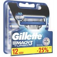 Сменные кассеты картриджи для бритья Gillette Mach3 Turbo 12 штук оптом
