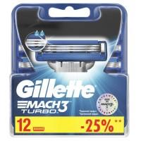 Сменные кассеты картриджи для бритья Gillette Mach3 Turbo, 12 шт