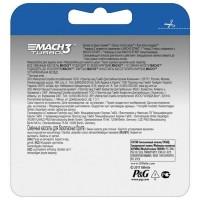 Сменные кассеты картриджи для бритья Gillette Mach3 Turbo, 2 штуки оптом