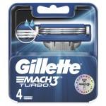 Сменные кассеты картриджи для бритья Gillette Mach3 Turbo, 4 шт