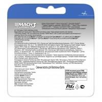 Сменные кассеты картриджи для бритья Gillette Mach3 Turbo 8 штук оптом
