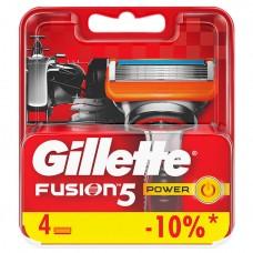 Сменные кассеты картриджи для бритья Gillette Fusion Power 4 шт EU версия