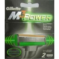 Сменные кассеты картриджи для бритья Gillette Mach3 Power 2 штуки оптом