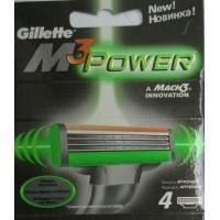 Сменные кассеты картриджи для бритья Gillette Mach3 Power, 4 шт