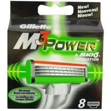 Сменные кассеты картриджи для бритья Gillette Mach3 Power, 8 штук