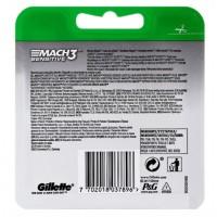 Сменные кассеты картриджи для бритья Gillette Mach3 Sensitive, 4 штуки оптом